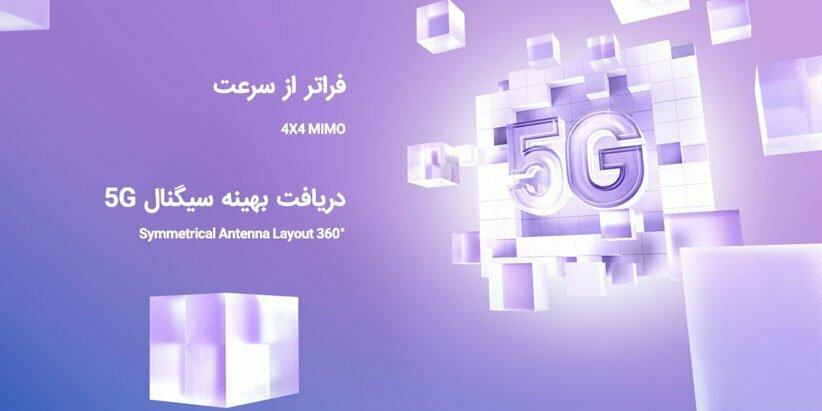 ارتباطات گوشی شیائومی Redmi Note 9T 5G