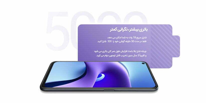 باتری گوشی Redmi Note 9T 5G