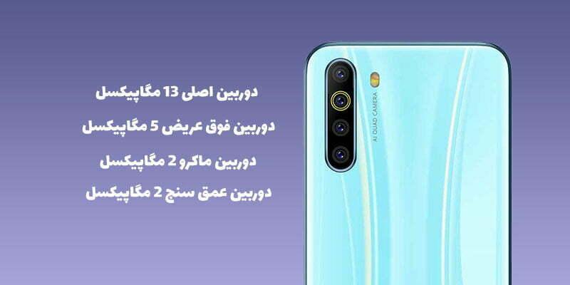 دوربین گوشی جی پلاس x10