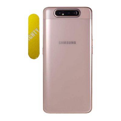 محافظ لنز دوربین مدل mighty مناسب برای گوشی موبایل سامسونگ Galaxy A80